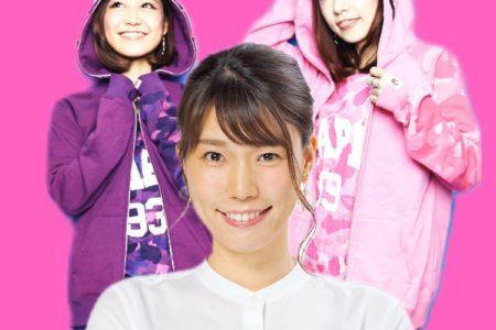 世紀のハイパヨ☆ショーINロフト!今回のゲストは 紺野ぶるまさん!